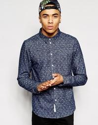 Рубашка в горошек Native Youth - Синий
