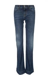Расклешенные джинсы с потертостями и отворотами Two Women In The World
