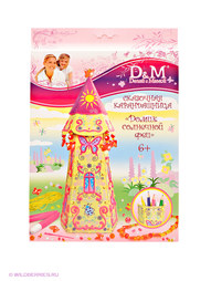Наборы для вышивания Делай с мамой