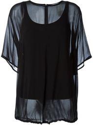 многослойная блузка Max Mara