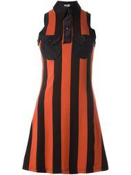 striped dress  Jean Paul Gaultier Vintage