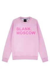 Хлопковый свитшот Blank.Moscow