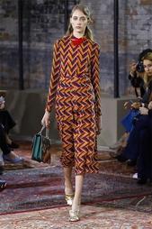 Юбка из шелка и шерсти Gucci