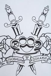 Хлопковая футболка Konstantin Gayday