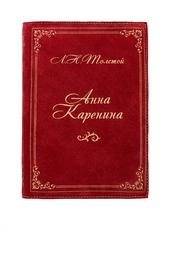 Замшевый клатч «Анна Каренина» Foliant
