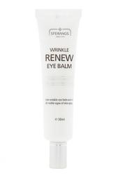 Восстанавливающий бальзам для зоны вокруг глаз Repairing, 30ml Sferangs
