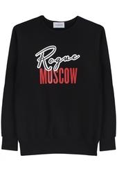 Хлопковая толстовка Moscow Alexandr Rogov