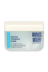 Увлажняющая маска Marine Moisture Mask 125ml Marlies Moller