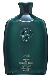 """Шампунь для увлажнения и контроля Moisture & Control """"Источник красоты"""" 250ml Oribe"""