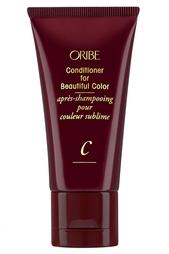"""Кондиционер для окрашенных волос Beautiful Color """"Великолепие цвета"""" 50ml Oribe"""