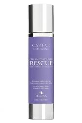 Ночная восстанавливающая эмульсия для волос Caviar Overnight Hair Rescue 100ml Alterna