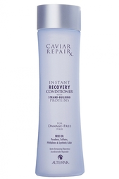 """Кондиционер """"Быстрое восстановление"""" Caviar Repair Rx Instant Recovery 250ml Alterna"""