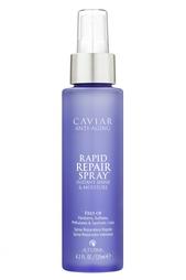 Спрей-блеск мгновенного действия Caviar Anti-Aging Rapid Repair Spray 125ml Alterna
