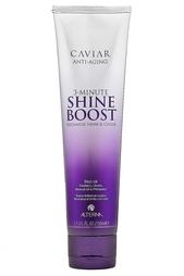 Крем для блеска волос Caviar 3-Minute Shine Boost 150ml Alterna