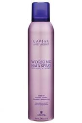 Лак для волос подвижной фиксации Caviar Anti-Aging Working Hair Spray 250ml Alterna