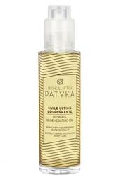 Восстанавливающее масло для тела Biokaliftin Huile Regenerante 100ml Patyka