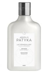 """Очищающее молочко для лица Absolis """"Розовое дерево"""" Patyka"""