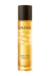 Универсальное масло Divine 100ml Caudalie