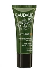 Крем против морщин для зоны вокруг глаз и губ Polyphenol C15 15ml Caudalie