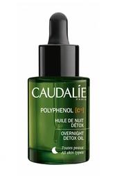 Ночное детокс-масло Polyphenol C15 30ml Caudalie