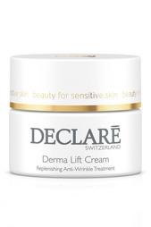 Лифтинг-крем для сухой кожи лица Dermal Lift 50ml Declare