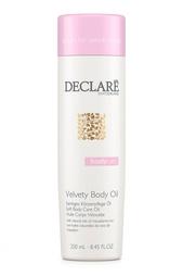 Масло для тела «Прикосновение бархата» Velvety Body Oil 250ml Declare
