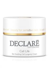 Крем для лица Cell Life 50ml Declare
