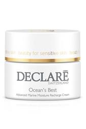 Крем для лица Ocean's Best 50ml Declare