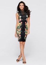 e5d5a476468 Купить женские короткие платья (мини) с декольте в интернет-магазине ...