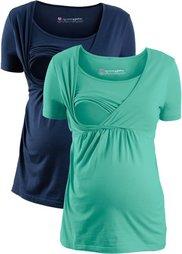 Для будущих мам: футболка с функцией кормления (винтажно-розовый/серый меланж) Bonprix