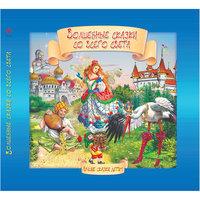 Волшебные сказки со всего света Fenix