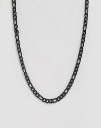 Матовое черное ожерелье из массивной цепочки ASOS - Черный