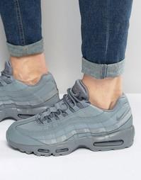 Кроссовки Nike Air Max 95 Essential 749766-012 - Серый