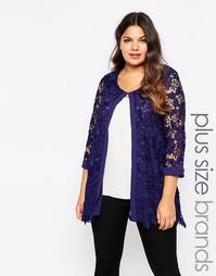 Пиджак из кружева кроше Lovedrobe Plus - Темно-синий