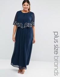 Платье макси Lovedrobe - Темно-синий
