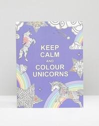 Книга Keep Calm and Colour Unicorns - Мульти Books
