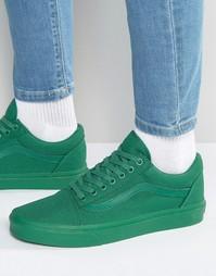 Одноцветные кроссовки Vans Old Skool V4OJJ5F - Зеленый