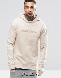 Underated Logo Hoodie - Песок