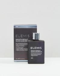 Масло для бороды и бритья Elemis Result 30 мл - Мульти