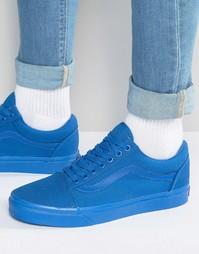 Монохромные кроссовки Vans Old Skool V4OJ5XT - Синий