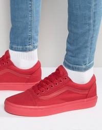 Монохромные кроссовки Vans Old Skool V4OJAEF - Красный