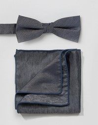 Набор из галстука-бабочки и платка для нагрудного кармана Minimum