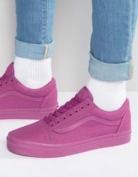 Однотонные кроссовки Vans Old Skool V3Z6KM5 - Фиолетовый