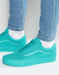 Монохромные кроссовки Vans Old Skool V3Z6IMV - Зеленый