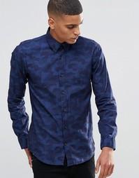 Жаккардовая рубашка Junk De Luxe - Синий