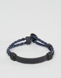 Темно-синий плетеный браслет Icon Brand - Темно-синий