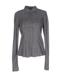 Джинсовая рубашка Fornarina