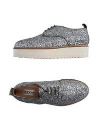Обувь на шнурках Atos Atos Lombardini
