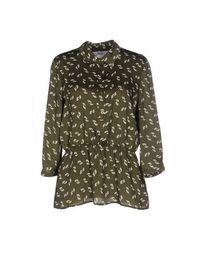 Блузка LIU •JO Jeans