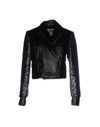 Куртка Vittoriagirl BY Vittoria Romano®